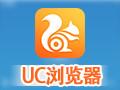 UC浏览器电脑版 6.1