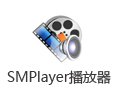 SMPlayer 17.11.0