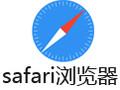 Safari 5.34