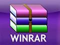 WinRAR 免费版