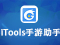 iTools手游助手 2.1.9