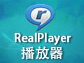 RealPlayer HD 16.0.6.3
