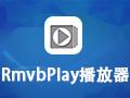 Rmvb-Play视频播放器 3.0