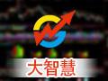 大智慧免费炒股经典版 8.17