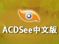 ACDSee Pro For Mac 3.7