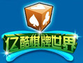 亿酷棋牌世界 6.9.1