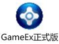GameEx 14.82