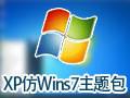 XP仿Windows7主题包